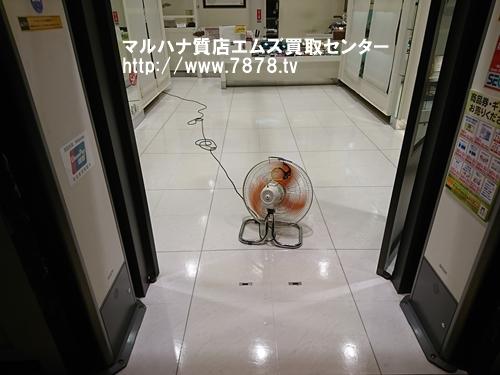 ワックス2 豊橋宝石買取マルハナ質店