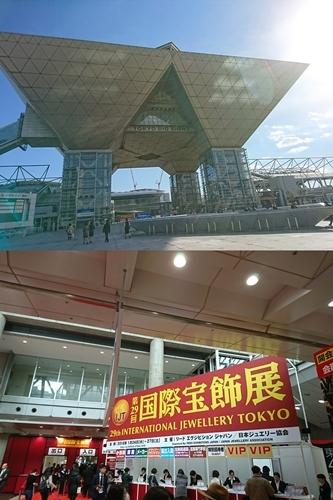 IJT 豊橋宝石買取マルハナ質店