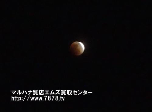 月食2 豊橋時計買取マルハナ質店