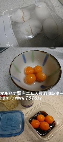 黄身醤油漬け 豊橋宝石買取マルハナ質店