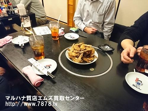 山ちゃん 豊橋宝石買取マルハナ質店