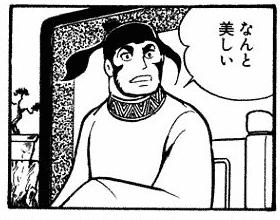 utukusii (4)