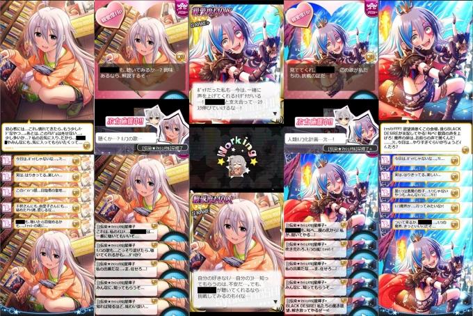 7torisoku_2153R.jpg