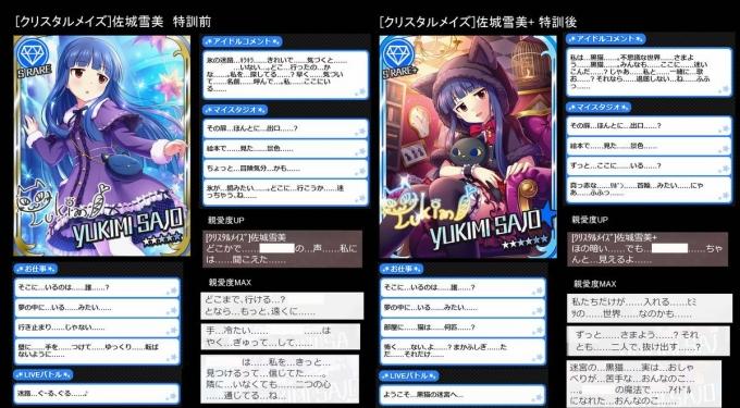 7torisoku_2154.jpg