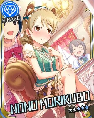 morikubo_20171230000101781.jpg