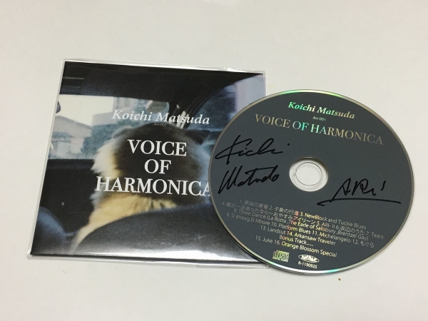 2017-12-07 CD