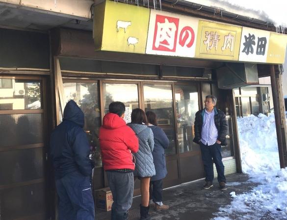 2018-01-15 米田肉店