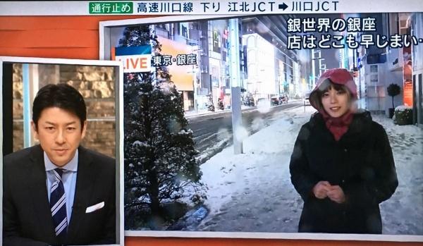 2018-01-22 銀座大雪