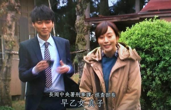 2018-01-28 早乙女真子
