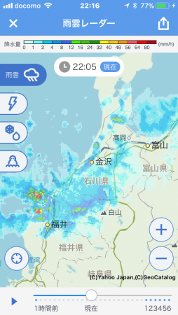 2018-02-06天気
