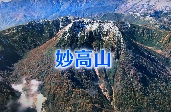 2018-02-07妙高山1