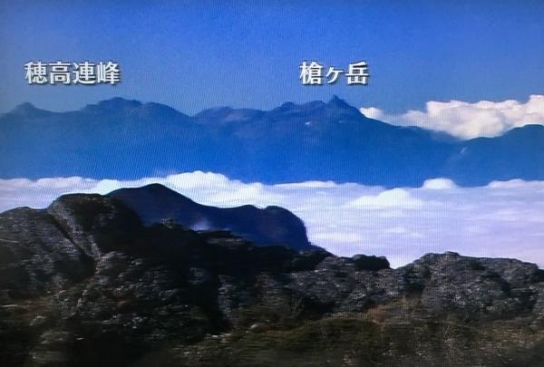 2018-02-07 妙高山6