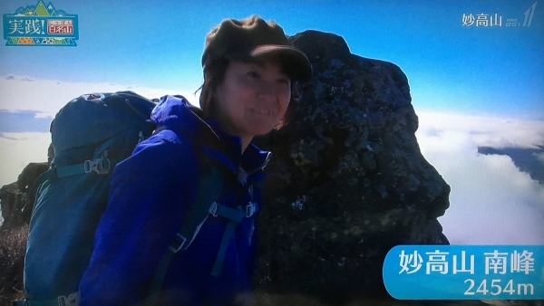 2018-02-07 妙高山10