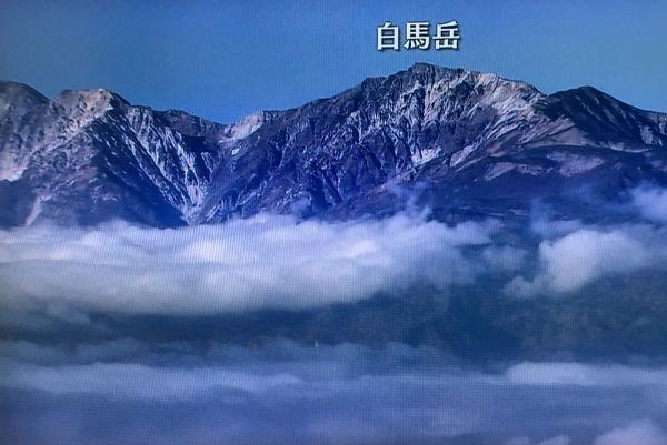 2018-02-07 妙高山9