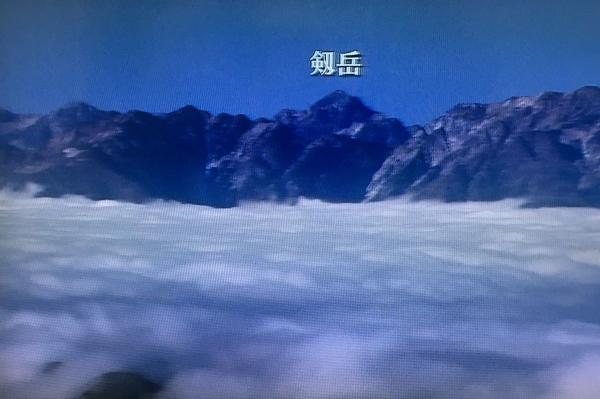 2018-02-07 妙高山8