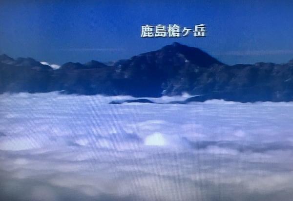 2018-02-07 妙高山7