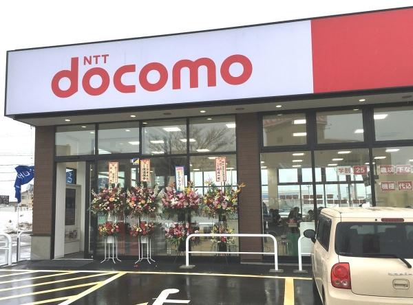 2018-02-24 docomo新井店