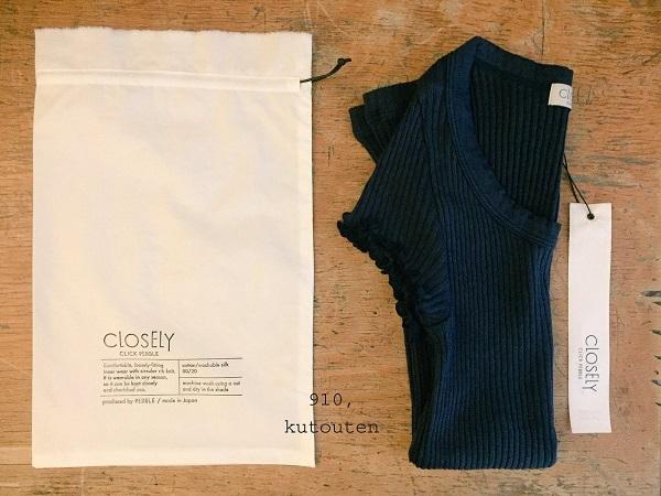 20180113-CLOSELY-4.jpg
