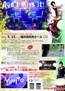 倭-YAMATO-日本ツアー2018福井公演