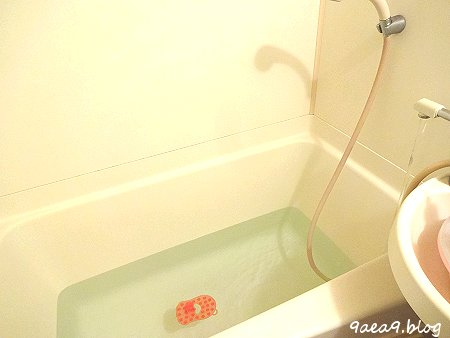 半身浴 と イボイボマッサージ