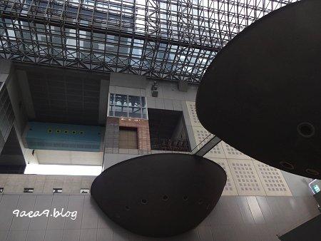京都駅 謎
