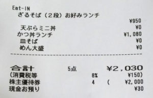 P_201525_vHDR_Auto (1)