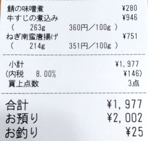 P_170015_vHDR_Auto (4)