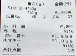 P_131119_vHDR_Auto (2)