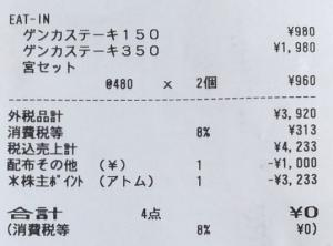 P_211811_vHDR_Auto (1)