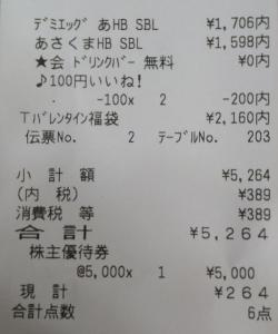 P_181957_vHDR_Auto.jpg