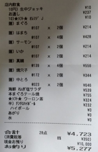P_205943_vHDR_Auto.jpg
