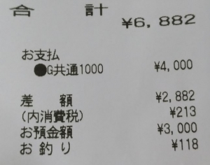 P_211650_vHDR_Auto.jpg
