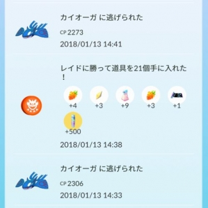 Screenshot_144259.jpg