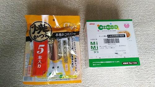 支援物資(岐阜県  T・Aさま)