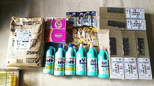 支援物資(岡山県  M・Oさま)スズシロ