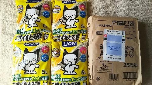 支援物資(愛知県  C・Kさま)