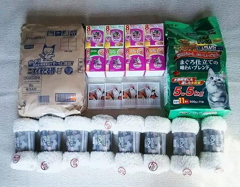 支援物資(奈良県  K・Kさま)アニョ・ナナ・ハピネス
