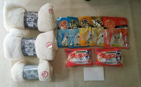 支援物資(千葉県  A・Tさま)