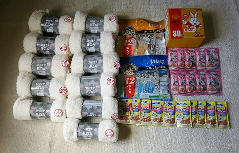 支援物資(福岡県  M・Iさま)