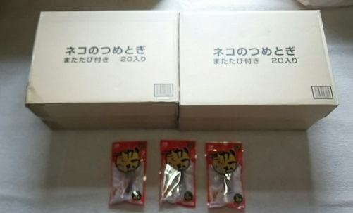 支援物資(広島県   T・Mさま)