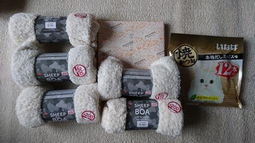 支援物資(北海道  K・Oさま)