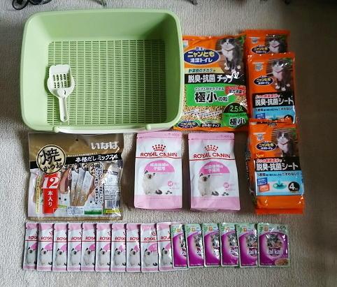 支援物資(神戸市  Tさま)