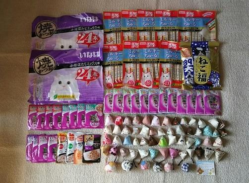 支援物資(加古川市   Y・Hさま)