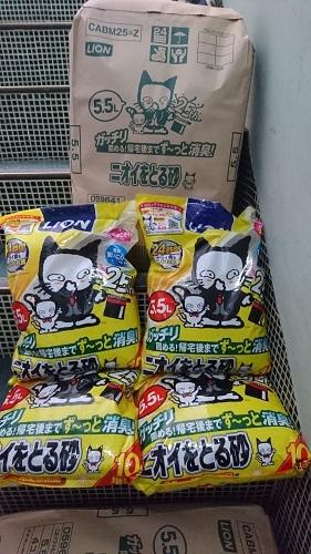 支援物資(淡路市  Y・Hさま)