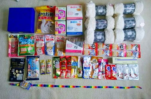 支援物資(埼玉県  M・Oさま)