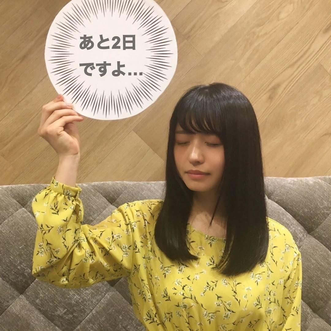 長濱ねる 2017年12月30日用