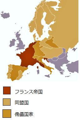 1811年のナポレオン勢力図