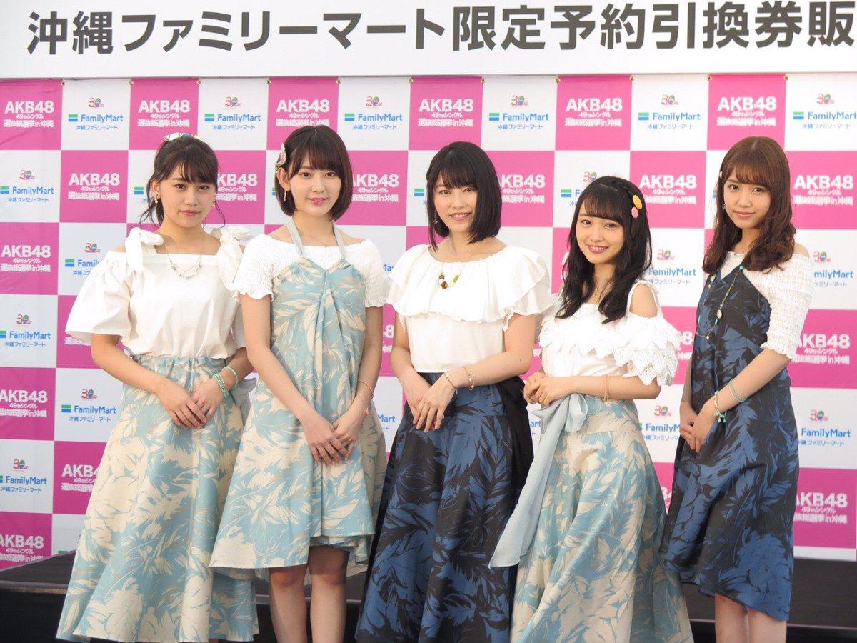 HKT48の宮脇咲良ちゃん『総選挙が開催される沖縄での記者会見にて』