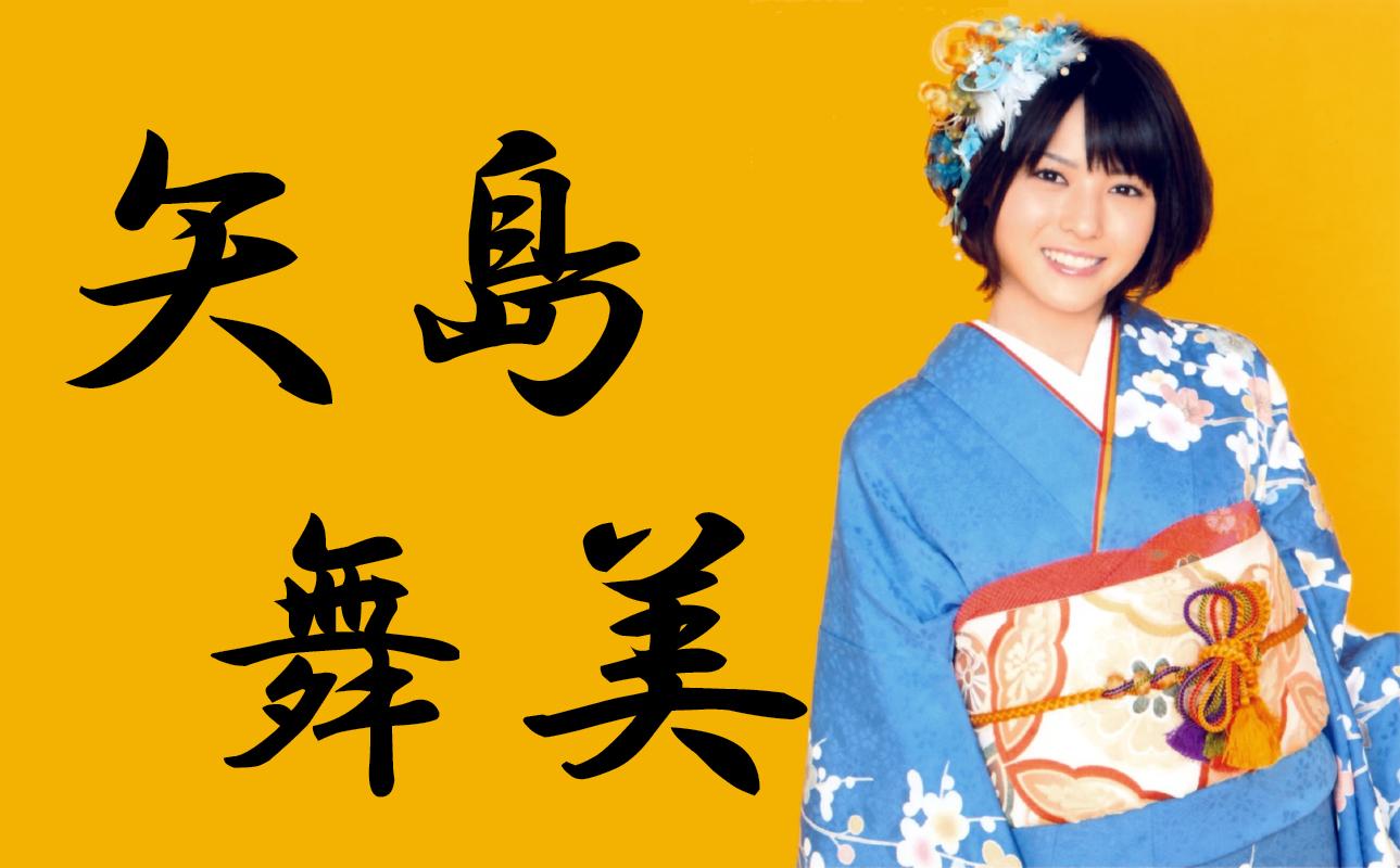 maimi_2.jpg