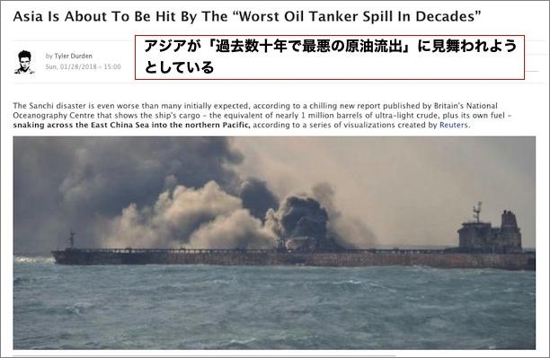 worst-oil-spill.jpg